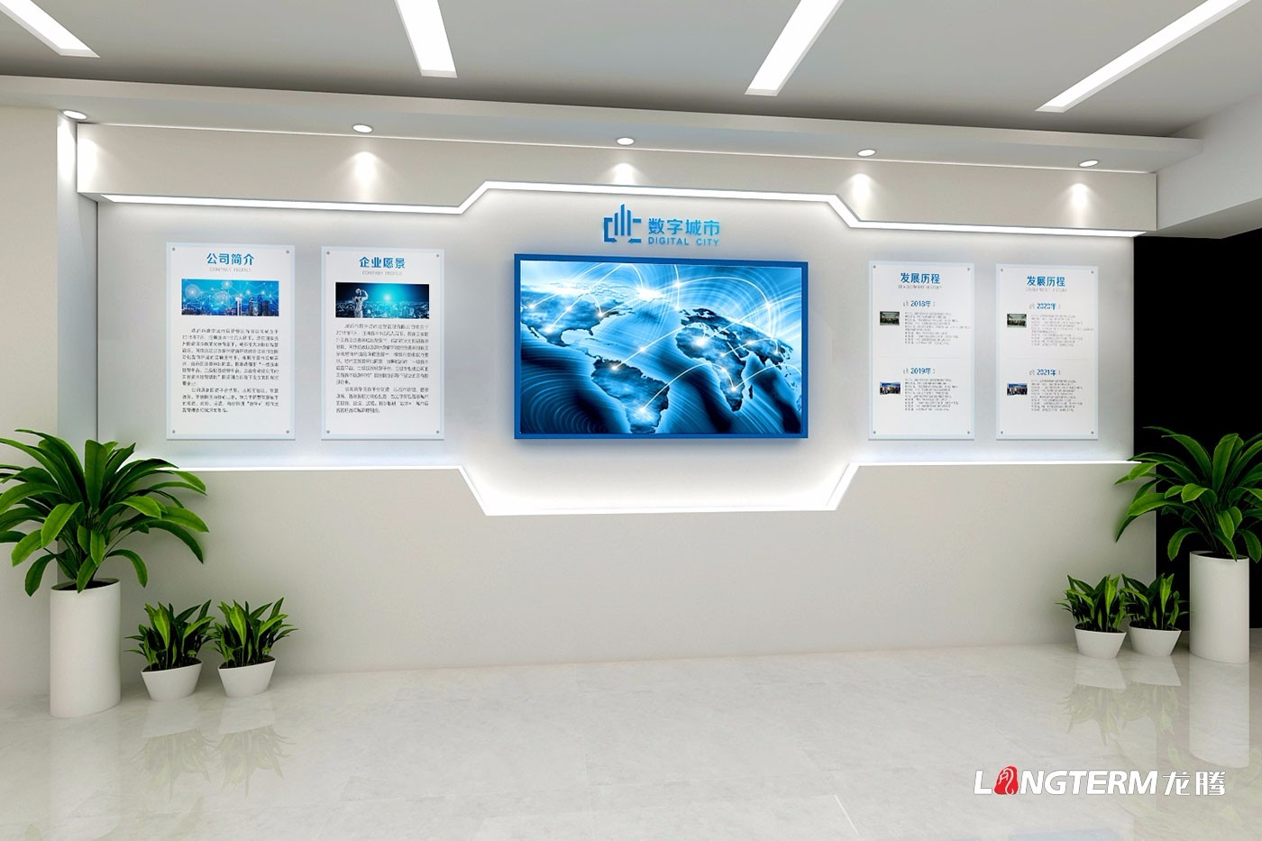 成都企业乐鱼app在线登录建设_集团公司乐鱼app在线登录墙、照片墙、楼梯过道、走廊乐鱼app在线登录、大厅形象墙乐鱼电脑版制作及施工安装